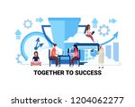 teamwork strategy together to... | Shutterstock .eps vector #1204062277