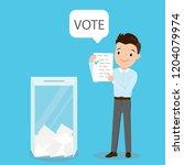 caucasian happy guy with ballot ... | Shutterstock .eps vector #1204079974