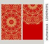 design vintage cards with...   Shutterstock .eps vector #1204096591