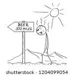 cartoon stick drawing...   Shutterstock .eps vector #1204099054