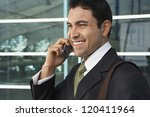 happy businessman using cell... | Shutterstock . vector #120411964
