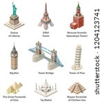 famous world landmarks vector...