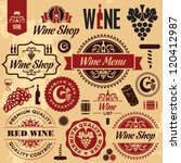 wine labels collection | Shutterstock .eps vector #120412987