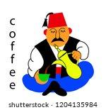 turkish coffee. turk drinks... | Shutterstock .eps vector #1204135984