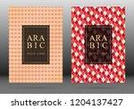 moroccan pattern vector cover...   Shutterstock .eps vector #1204137427