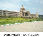 bangalore karnataka october 08... | Shutterstock . vector #1204139821
