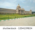 bangalore karnataka october 08... | Shutterstock . vector #1204139824
