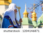 the patriarch of kyiv and all...   Shutterstock . vector #1204146871