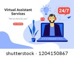 online virtual assistant... | Shutterstock .eps vector #1204150867