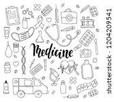 big set of hand drawn doodle...   Shutterstock . vector #1204209541