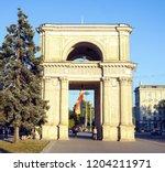 chisinau  moldova   1 june ... | Shutterstock . vector #1204211971