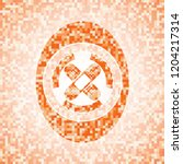 crossed bandage plaster icon... | Shutterstock .eps vector #1204217314