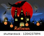 halloween pictures  pumpkin... | Shutterstock .eps vector #1204237894