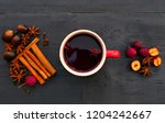 christmas mulled wine with... | Shutterstock . vector #1204242667