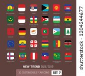 world flags iconset  icons... | Shutterstock .eps vector #1204244677