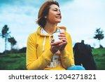 happy smile girl holding in... | Shutterstock . vector #1204271821
