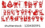 santa claus   Shutterstock . vector #120430591