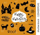 vector set of characters and... | Shutterstock .eps vector #1204309141
