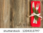 cuttlery with decoration on... | Shutterstock . vector #1204313797