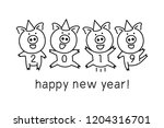 vector black line drawing four pigs dancing celebrating happy new year! 2019 art