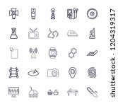 technology icon. collection of... | Shutterstock .eps vector #1204319317