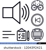set of 6 interface outline... | Shutterstock .eps vector #1204392421