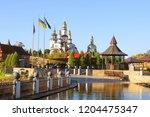 church in autumn park  buky or... | Shutterstock . vector #1204475347