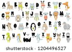 vector poster with letters of... | Shutterstock .eps vector #1204496527