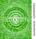 undoing green emblem. mosaic...   Shutterstock .eps vector #1204509991