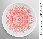 decorative plate with round... | Shutterstock .eps vector #1204595407