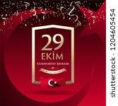 republic day of turkey national ... | Shutterstock .eps vector #1204605454