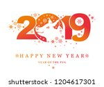pig 2019. happy new year  year... | Shutterstock .eps vector #1204617301