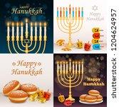 hanukkah banner set. realistic...   Shutterstock .eps vector #1204624957