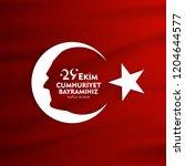 29 ekim cumhuriyet bayrami day... | Shutterstock .eps vector #1204644577