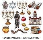 judaism religion symbols ... | Shutterstock .eps vector #1204666987