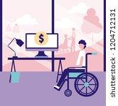 volunteers help work | Shutterstock .eps vector #1204712131