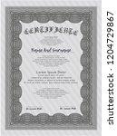 grey certificate or diploma... | Shutterstock .eps vector #1204729867