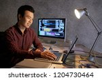 smiling young asian it student... | Shutterstock . vector #1204730464