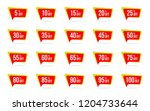 modern sale and discount price... | Shutterstock .eps vector #1204733644