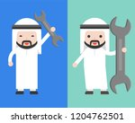 arab businessman holding pliers ... | Shutterstock .eps vector #1204762501