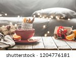 still life with home christmas... | Shutterstock . vector #1204776181