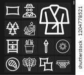 set of 13 nobody outline icons... | Shutterstock .eps vector #1204778521