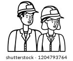 couple of builder avatar...