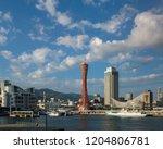 kobe  japan   april 24 2017... | Shutterstock . vector #1204806781