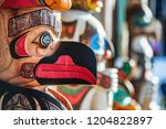 Alaska Totem Pole Carving Art...