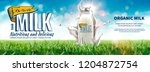 farm milk banner ads with... | Shutterstock .eps vector #1204872754