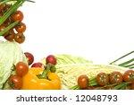 fresh vegetables like red... | Shutterstock . vector #12048793