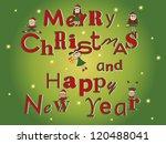 christmas | Shutterstock . vector #120488041