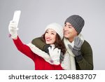 happy young hipster couple... | Shutterstock . vector #1204883707