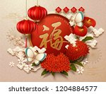 chinese new year and fortune... | Shutterstock .eps vector #1204884577